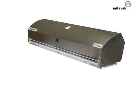 Air Curtain in Dual Speed - Plain Stainless Steel Body with Stainless Steel (Grade 304) Chassis for Commercial Application
